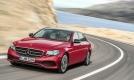 Mercedes-Benz E-Class 2016 có giá từ 49.436 USD.